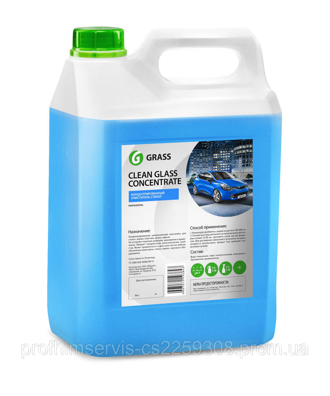Grass Clean Glass Conc.Клининговое средство очиститель стекла 5 кг.