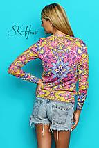 Цветная кофта | Swag Инди sk, фото 3