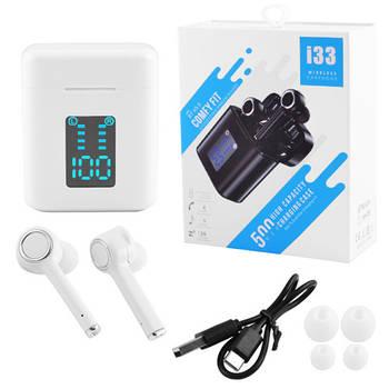 Беспроводные bluetooth-наушники вакуумные для телефона i33 5.0 с кейсом, индикация заряда, white