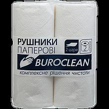 Целюлозні рушники Buroclean, 2 рулону, білі