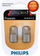 Автолампа R10W  10W Philips 12814 комплект 2 шт.
