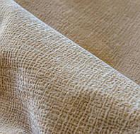 Мебельная ткань майкровелюр однотонная LAKE
