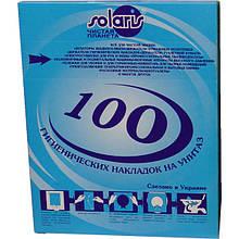 Гігієнічні накладки на унітаз, 100 шт., з целюлози, білі