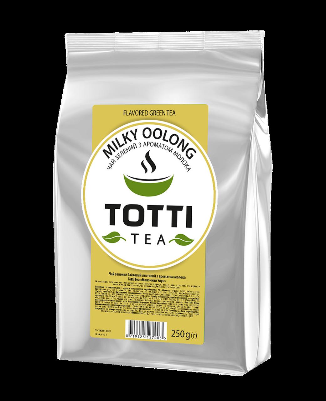 Чай зеленый TOTTI Tea «Молочный Улун», листовой, 250г*5