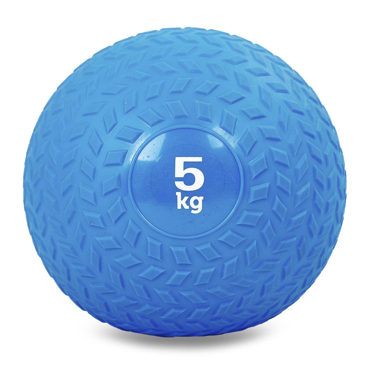 Мяч набивной слэмбол для кроссфита 5кг BALL d-23см FI-5729-5