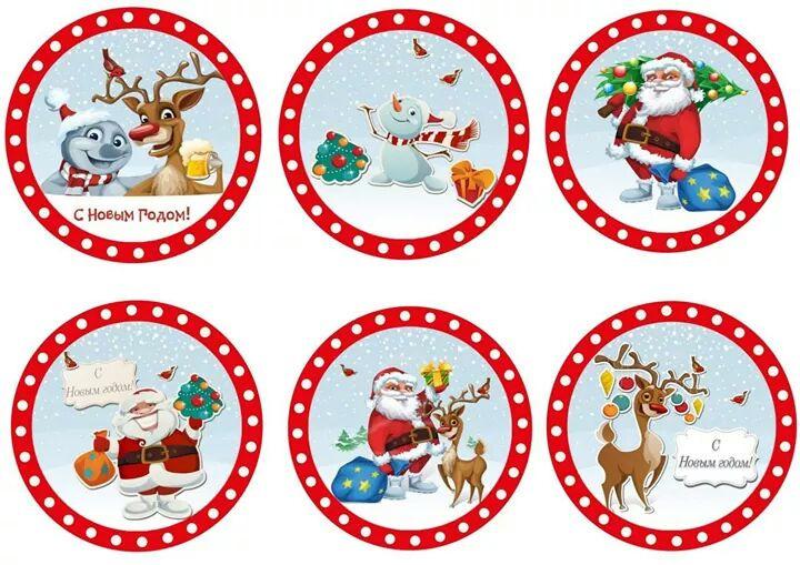 """Картинки для кап-кейков """"Новый год3"""" А4 Галетте- 01262"""