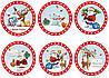 """Картинки для кап-кейков """"Новый год3"""" А4 (код 01262)"""
