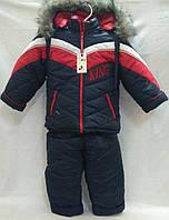 Зимняя куртка и полукомбинезон для мальчика 3-4 лет