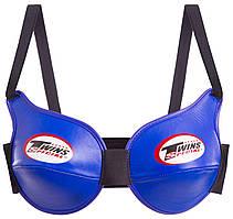 Защита груди женская кожаная синяя TWINS CP-BK, L
