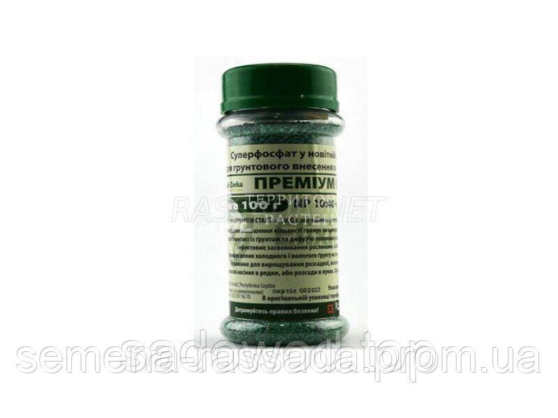 Суперфосфат (Премиум стар) (100 г).