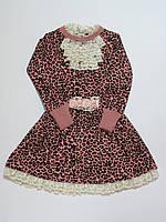 Нарядное платье для девочек Турция 140р