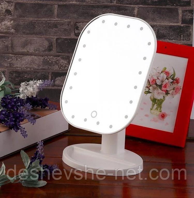 Зеркало для макияжа cosmetie mirror hho71