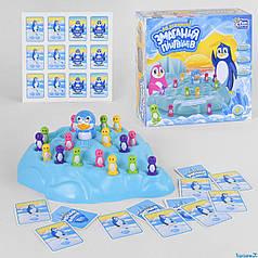 Настольная игра Соревнование Пингвинов