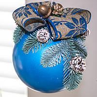 Новогодний декор, шар синий большой