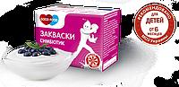"Закваска бакт.""GOODFOOD СИМБИОТИК"" 1г №5 НДС"