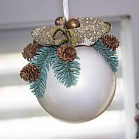 Новогодний декор, шар большой белого цвета (с неокрашенными шишками)