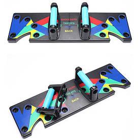 Спортивная платформа - упор для отжимания разными хватами Push Up Rack Board