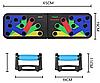 Спортивная платформа - упор для отжимания разными хватами Push Up Rack Board, фото 5