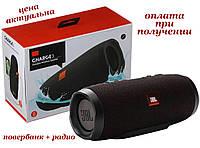 Беспроводная мобильная портативная влагозащищенная Bluetooth колонка с Power Bank радио акустика JBL CHARGE 3