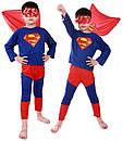 """Детский карнавальный костюм на мальчика """"Супермен"""", фото 4"""