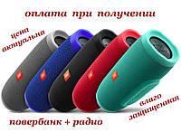 Беспроводная мобильная портативная влагозащищенная Bluetooth колонка с Power Bank радио акустика JBL CHARGE 3, фото 1
