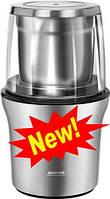 Кофемолка ― измельчитель ММК-06M MPM Product
