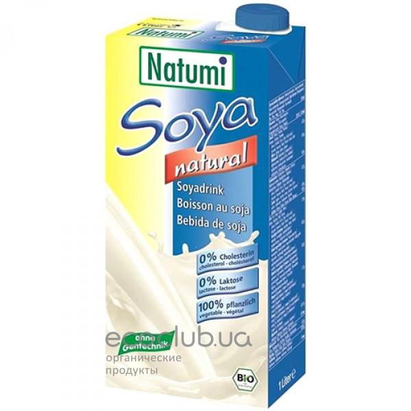 Напиток соевый без соли и масла Natumi 1л