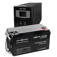 ИБП Logicpower LPM-PSW-500VA + АКБ LogicPower LPM12-65 12V 65Ah
