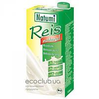 Напиток рисовый органический Reis Natumi 1л