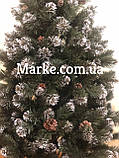 Елка 1,8 м искусственная из ПВХ с белыми кончиками и шишками Лидия ( ялинка ), фото 3