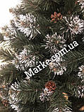 Елка 1,8 м искусственная из ПВХ с белыми кончиками и шишками Лидия ( ялинка ), фото 4