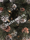 Елка 1,8 м искусственная из ПВХ с белыми кончиками и шишками Лидия ( ялинка ), фото 5