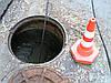 Чистка канализации в Днепре (Днепропетровске)