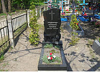 Памятник без фото №28
