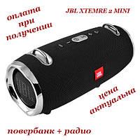 Беспроводная мобильная портативная влагозащищенная Bluetooth колонка Power Bank радио JBL XTREME 2 MINI small