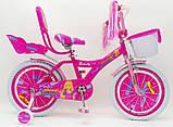 "Детский велосипед Beauty-1 18"", фото 7"