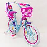 Детский велосипед Princess-2 18, фото 4