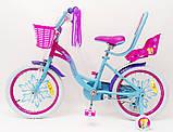 Детский велосипед Princess-2 18, фото 7