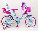 Детский велосипед Princess-2 18, фото 8