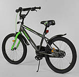 "Велосипед детский Corso 20"", фото 2"