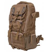 Рюкзак многофункциональный туристический 40 л., фото 1