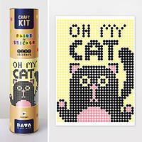 """Картина по номерам с наклейками """"Кот"""", картины по номерам,рисование по номерам,живопись по номерам,раскраски с"""
