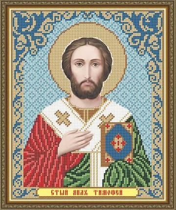 """Рисунок на ткани для вышивания бисером """"Святой апостол Тимофей"""", фото 2"""