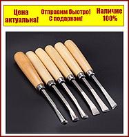 Набор фигурных стамесок для резьбы по дереву 6 шт.