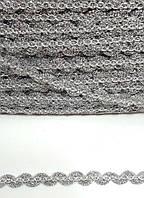 """Серебряная тесьма1.5см """"виток"""" металлизированная на разрез, фото 1"""