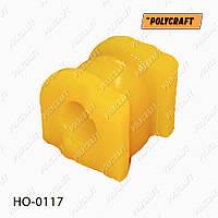 Полиуретановая втулка стабилизатора (переднего) D = 24 mm