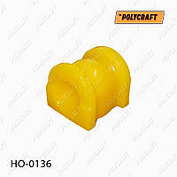 Полиуретановая втулка стабилизатора (заднего) D = 25,6 mm.