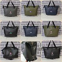 """Женская сумка  экокожа (45Х35см) """"Vay""""  LG-1533"""