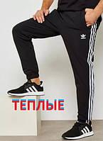 СИНТЕТИКА 1 пара = 290 Теплые спортивные штаны Адидас на флисе Зима Adidas на манжете байка