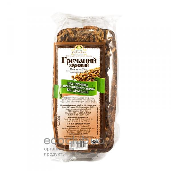Хлеб из пророщенного зерна Гречневый зерновой Укр Эко Хлеб 330г